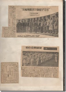 東京オリンピック1964_ページ_03
