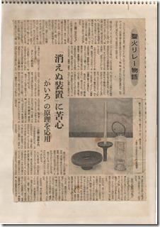 東京オリンピック1964_ページ_05