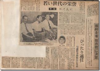 東京オリンピック1964_ページ_06