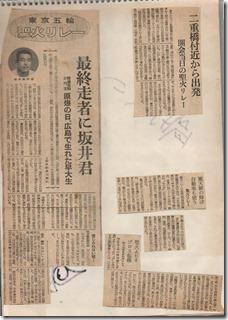 東京オリンピック1964_ページ_07