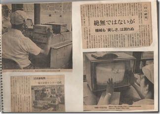 東京オリンピック1964_ページ_09