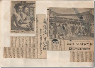 東京オリンピック1964_ページ_10
