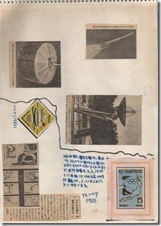 東京オリンピック1964_ページ_13