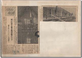 東京オリンピック1964_ページ_15