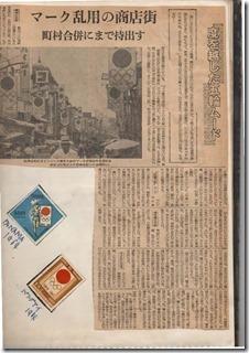 東京オリンピック1964_ページ_16