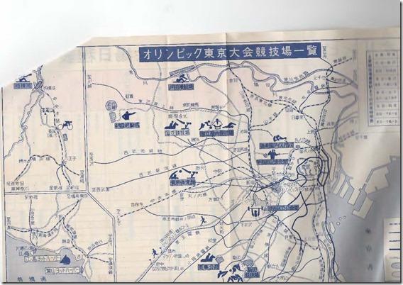 東京オリンピック1964_ページ_20