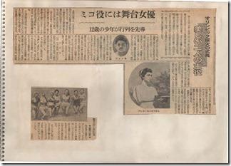 東京オリンピック1964_ページ_27